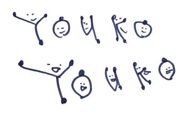 Youko